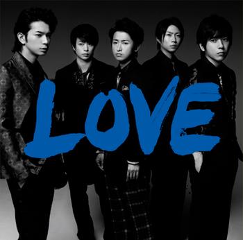嵐 love.png